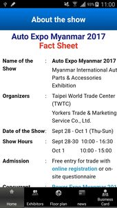 AMPA MYANMAR-News-Download App for Taiwan's 2-in-1 Expo that unfolds