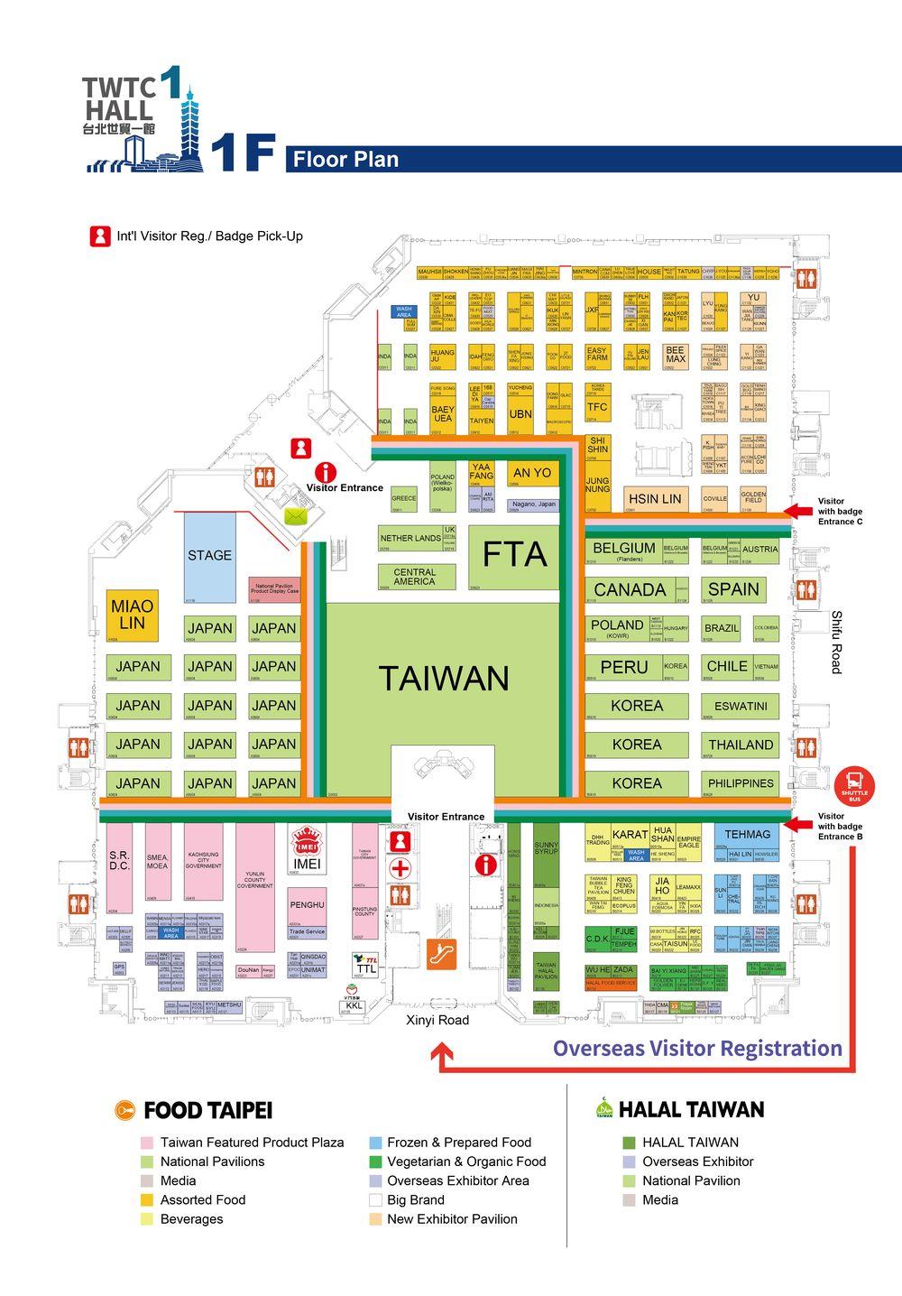 Taipei International Food Show-2019 5-in-1 Show Map