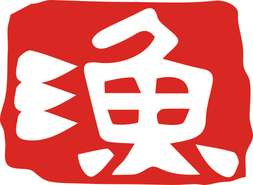 Taiwan International Fisheries & Seafood Show