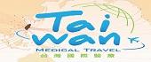 臺灣國際醫療全球資訊網